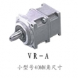 SHIMPO新宝减速机VRSF-A系列