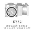 新宝减速机EVRG系列